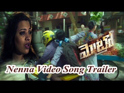 bobby video song