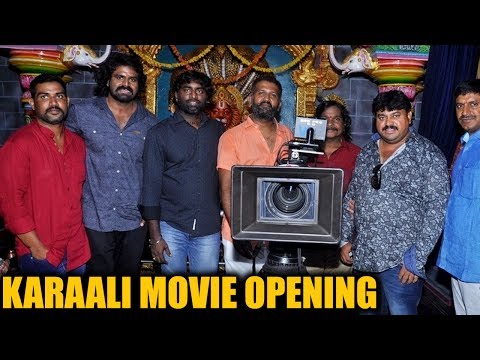 Karali Movie Opening Video | Kiran Raj, Baahubali, Kiran Director.