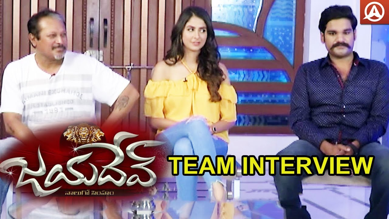 Jayadev Movie Team Interview | Latest Telugu Movies 2017 | Ganta Ravi, Malavika | Namaste Telugu