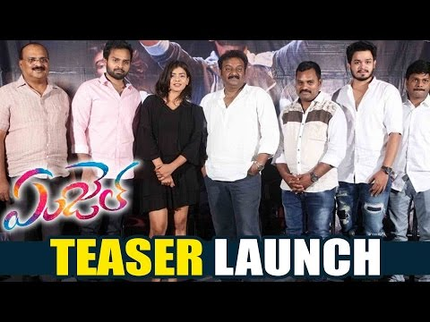 Angel Telugu Movie Teaser Launch by VV Vinayak | Heeba Patel,Naga Anvesh | Silver Screen