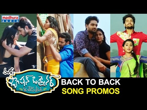 Fashion Designer S O Ladies Tailor Back To Back Song Promos Sumanth Ashwin Anisha Ambrose Telugu News Latest News Breaking News In Telugu Movie Reviews Gossips Telugunris Com