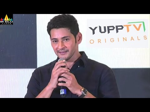 Mahesh Babu Launches YuppTV Originals | Latest Telugu Movie Updates | Sri Balaji Video