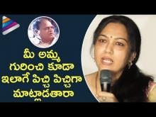 Actress Hema Strong Comments on Chalapathi Rao about Vulgar Comments on Women | Telugu Filmnagar