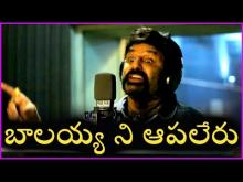Balakrishna Sings Song With Anup Rubens - Puri Jagannadh New Movie | Latest Video