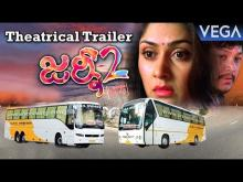 Journey 2 Movie Theatrical Trailer    Latest Tollywood Movie Trailers 2016
