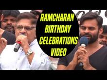 Mega Powerstar Ramcharan Birthday Celebrations at Chiranjeevi Blood Bank by Team Ram Charan Video
