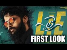 Nithin LIE Movie First Look Poster | LIE  Movie First Look | First Look Teaser | 14 Reels