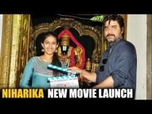 Niharika Konidela New Movie Launch Srikanth |MR Entertainment & Kavitha Combines Prod No 1 Starring