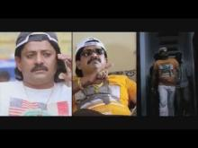 Naeem Bhai Movie Theatrical Trailer | Naeem Bhai | 2017 Latest Telugu Trailers